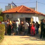 Συγκέντρωση διαμαρτυρίας των εργαζόμενων στην «κοινωφελή» εργασία στο Καματερό