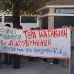 Η Ηχογραφημένη εκδήλωση στην ΑΣΟΕΕ για τον εργασιακό μεσαίωνα των προγραμμάτων του ΟΑΕΔ/ΕΣΠΑ