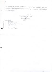 ergatikinomothesia2