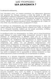 hdika_parast_diam1